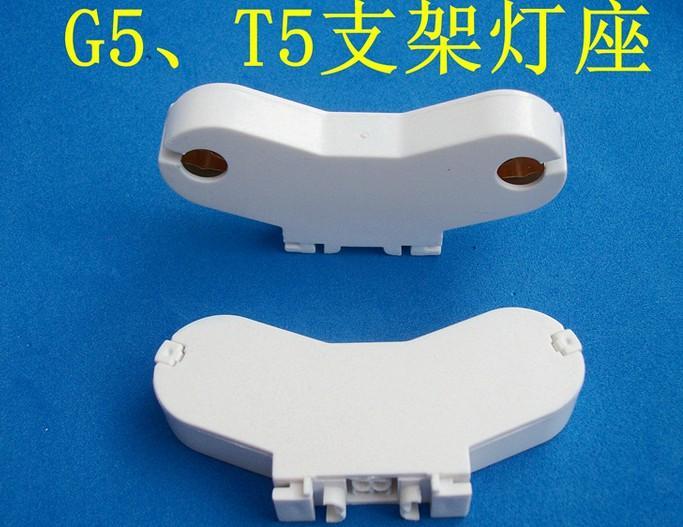 Основания светильника G5 T5, двойная головка для пробки 500V 5A Сид 15-80w светлой
