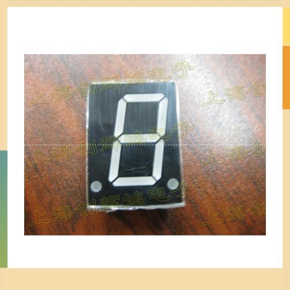 Um digital de 0,8 polegadas do tubo SM120802K unidades foram nublado digital ordem tubo $ 18no faixa
