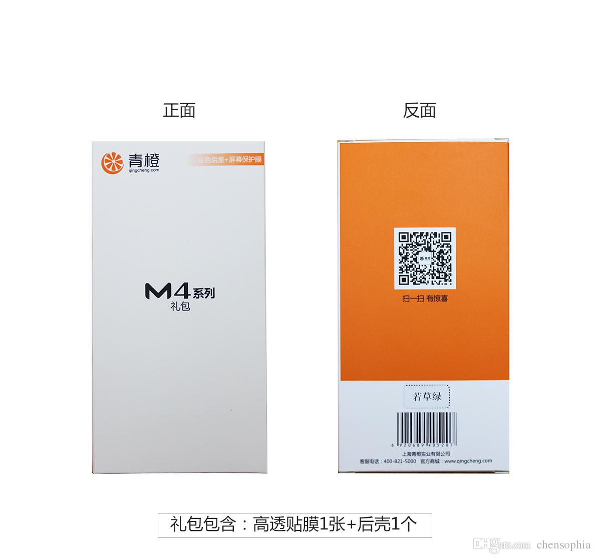 paper battery essay Sheet of paper from its corner, which can be considered one design, and a  different  ultra-thin flexible batteries have been made with cnt infused paper [ 13.