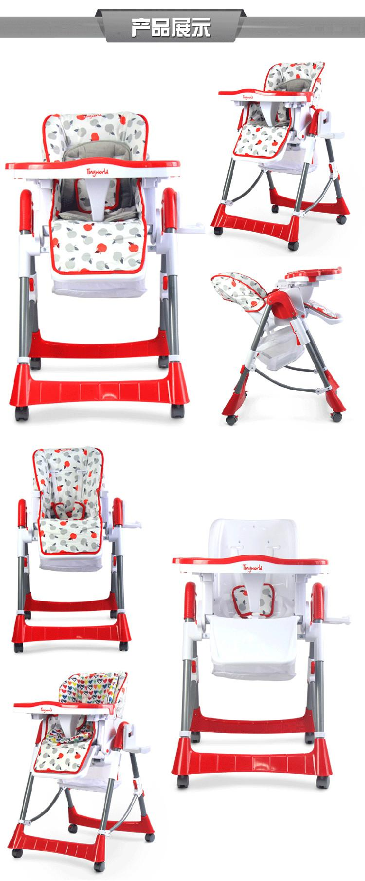 2 sets eating plate and mattress can be unpicked and washed - Baby Chair With Name
