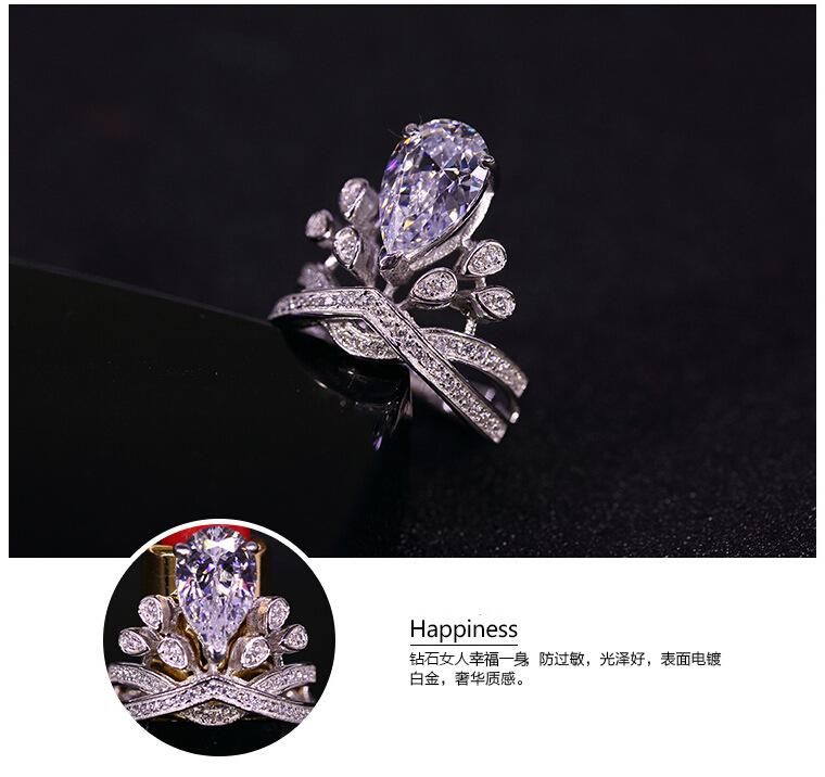 Stock With Paragraph Angelababy Droplets Wedding Rings Wedding Ring For The  Love Of The Crown Crowned Pigeon Eggs Charm Bracelets And Charms Cheap