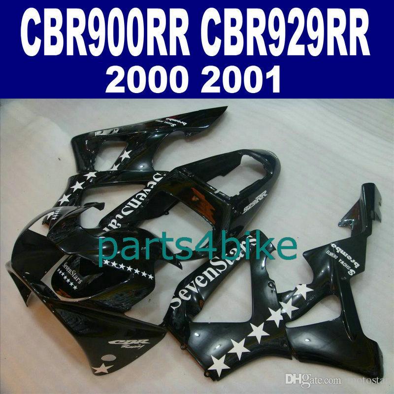 High quality fairing kit for HONDA CBR 900RR fairings CBR929 00 01 CBR900RR 2000 2001 black Sevenstars motorcycle set HB80