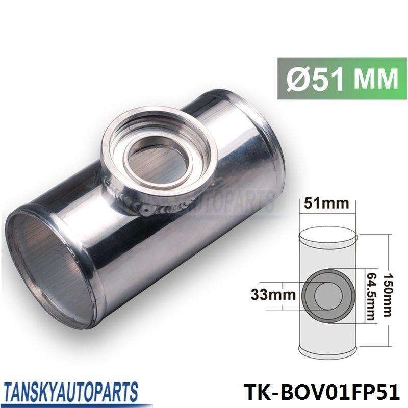 """高品質のユニバーサル51mm 2 """"ターボアルミフランジパイプチューブSSQV SQV BOVブローオフバルブTK-BOV01FP51"""
