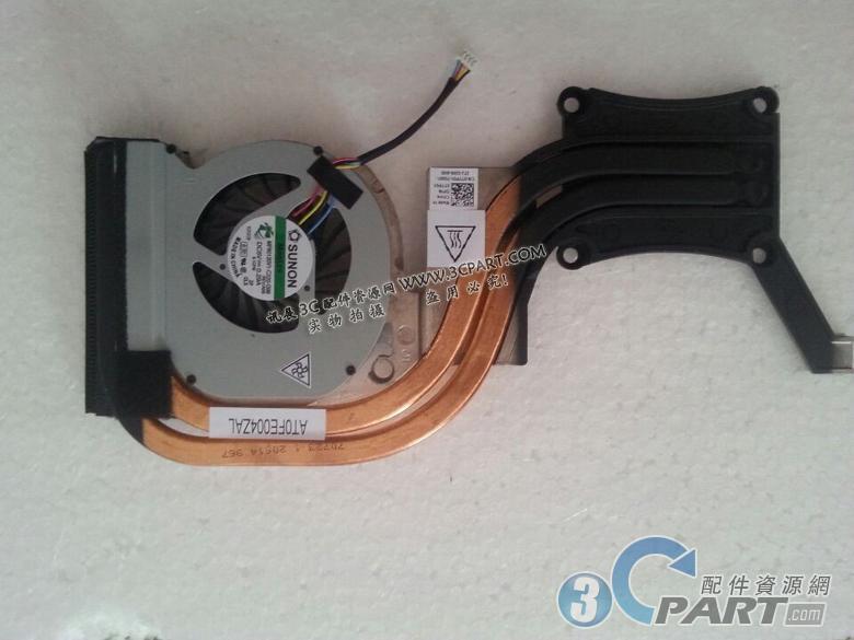 Ventilador do refrigerador para o ventilador de refrigeração do processador central Dell E6420 com dissipador de calor AT0FE004ZCL DP / N 0TYP01