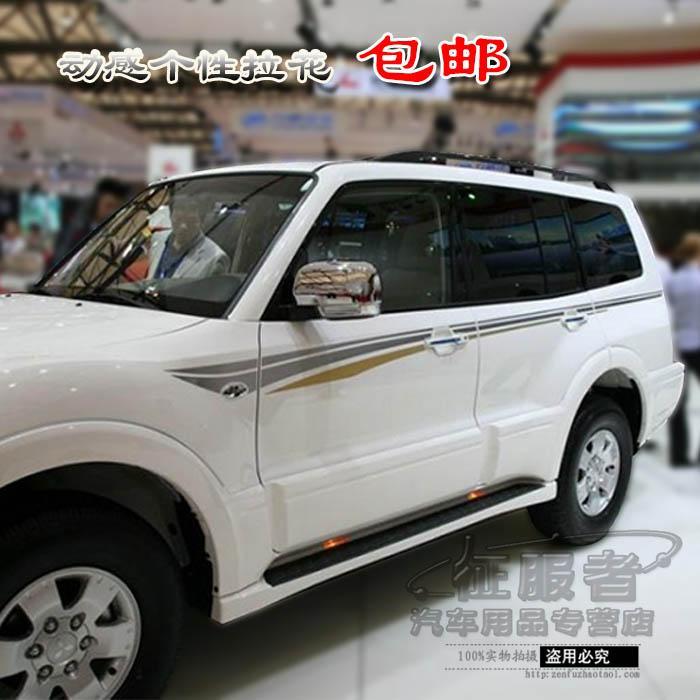 Mitsubishi Pajero voiture modifiée autocollants décoration autocollants ligne de couleur v73 v93 v97 guirlande spéciale