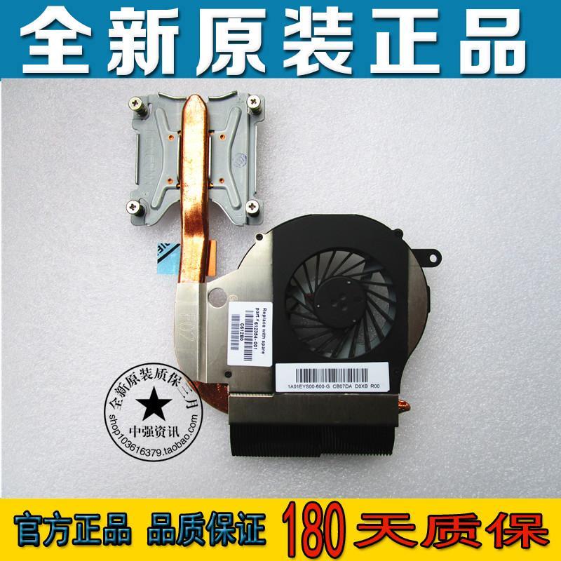 Fan ile HP G62 G72 soğutucu için% 100 yeni Origina 612354-001 soğutucu