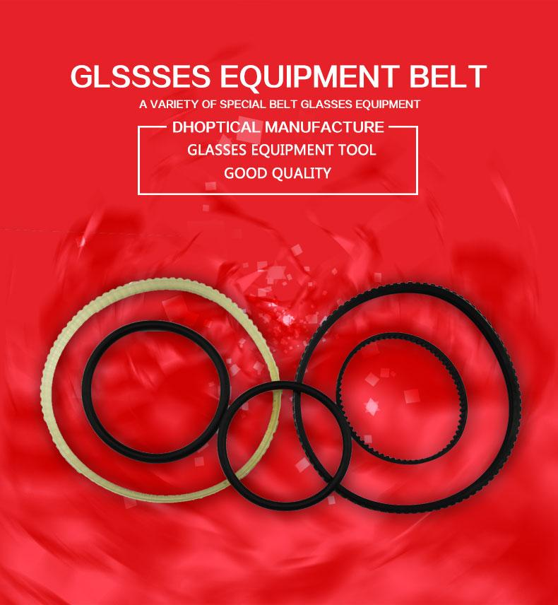 핸드 렌즈 고무 벨트 Edger 렌즈 가장자리 기계 안과 장비 렌즈 그루버 그루 빙 accessoreis 안경 숍에 대한 5pcs / lot