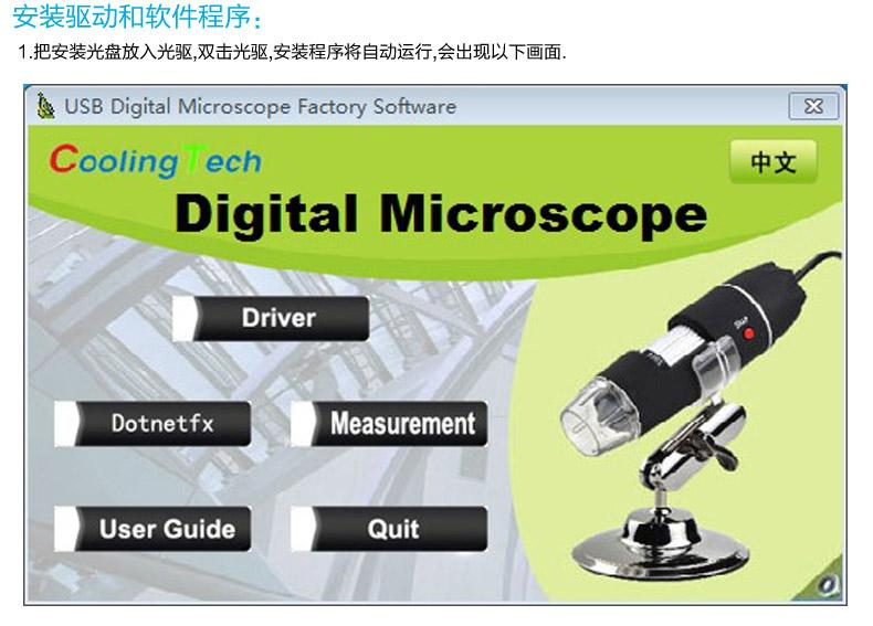 2020 Handheld Digital 500x Digital Microscope Usb Digital