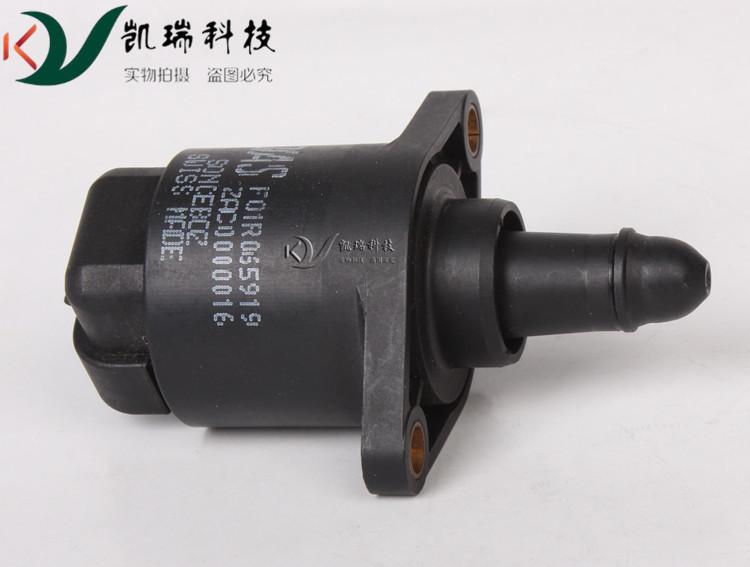 Rölanti Motor Garip Rui Yeni FY 2 Cown 2e5a515 Elektrikli Makine F01r065919 7217r253