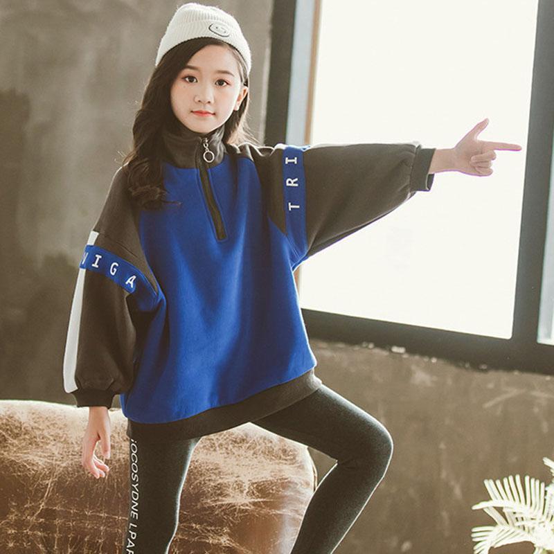 Niños paño grueso y suave sudadera con capucha invierno gruesa deportivo azul con capucha para los tops de las muchachas de 12 años para niños Equipos ropa de los niños