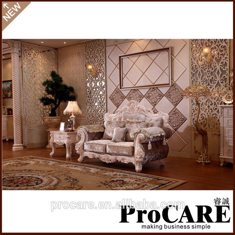 Latest design home furniture design modern living room sofa set