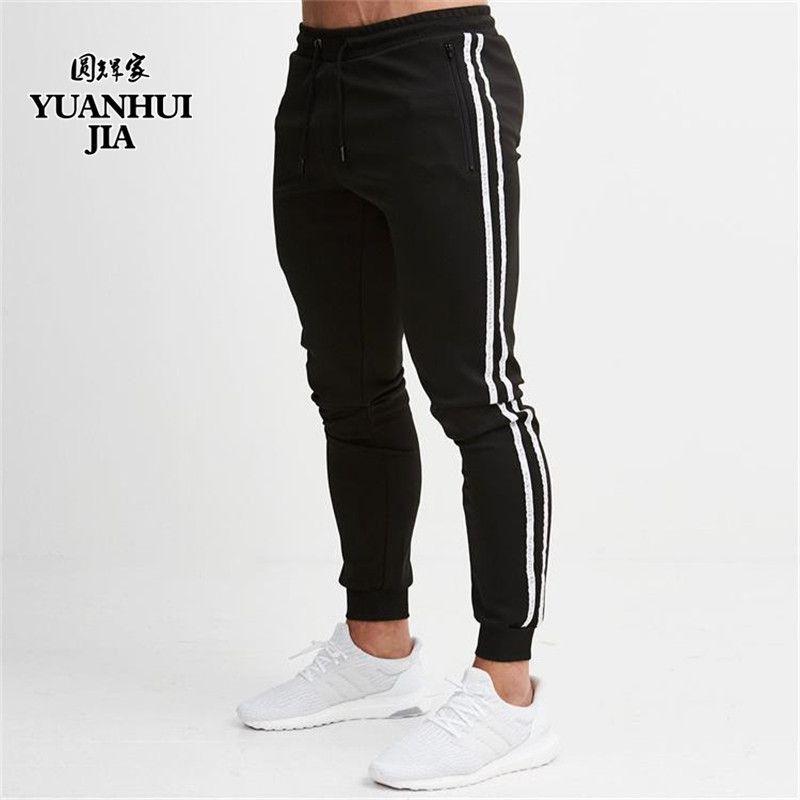 Men's Pants 2021 Black Sports Summer Street Wild Fashion Brand Harajuku Hip Hop Casual Jogging Trousers