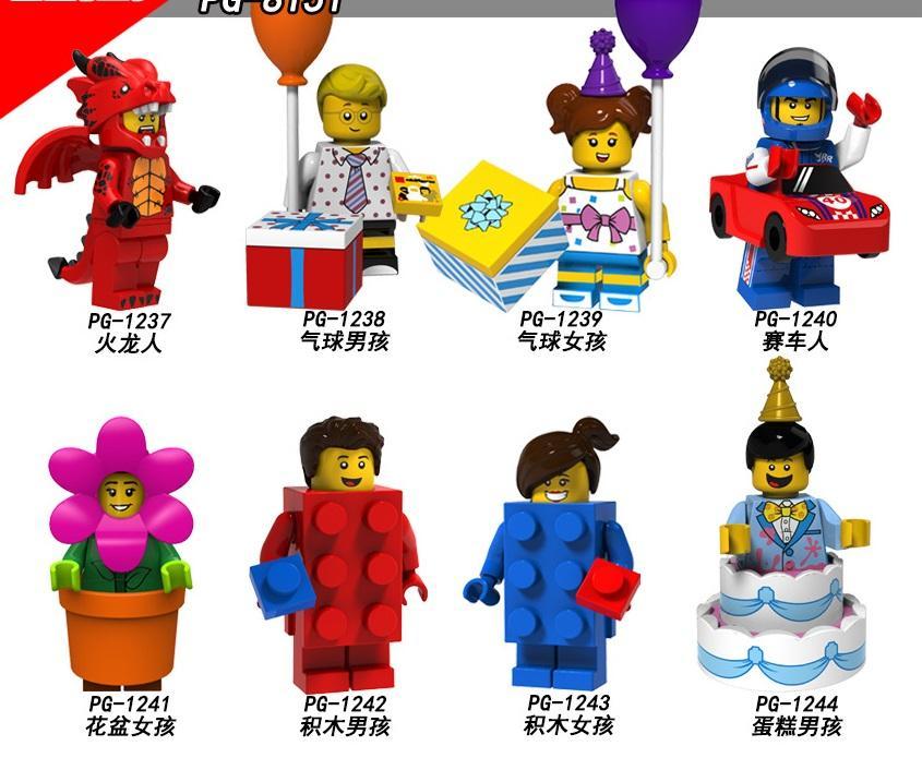 Super Heroes Fire Dragon garçon de ballon fille homme Racing Flowerpot fille garçon gâteau Toy PG8151 zdl0625.