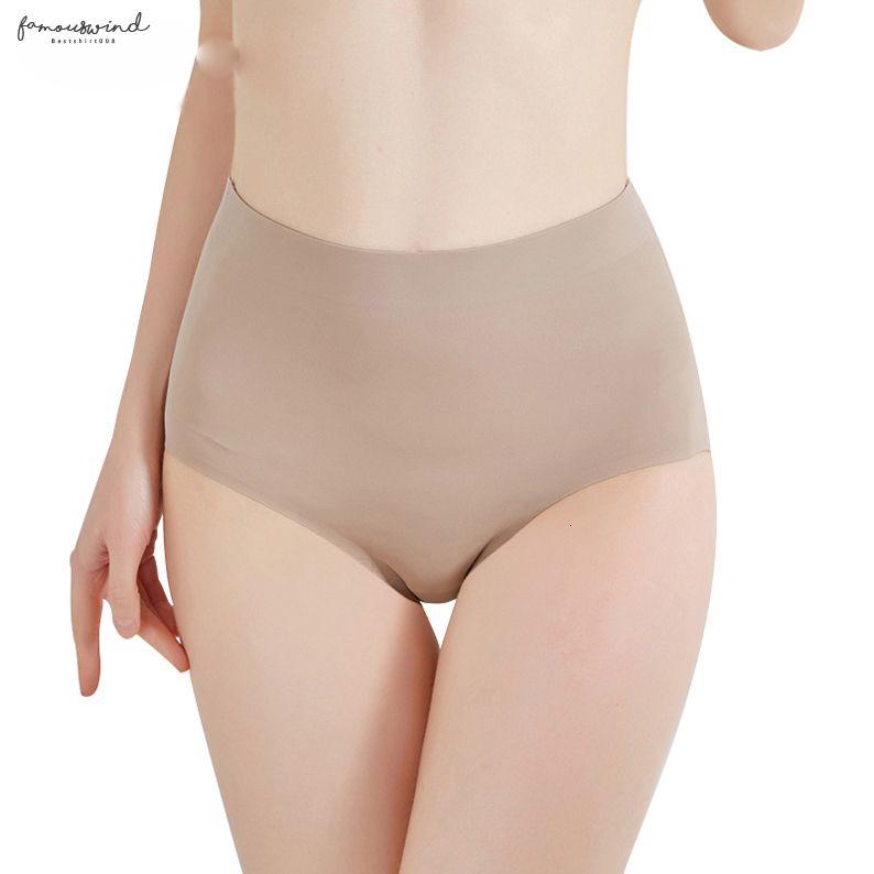 تحكم بانت بالجملة ملابس داخلية Shapewear سوبر مطاطا رقيقة جدا عالية الخصر بات رافع التخسيس اللباس الداخلي الورك المشكل