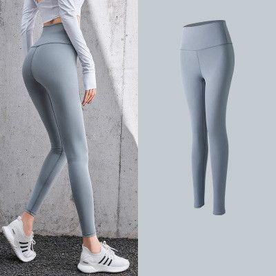 Womens Designer Pantalon de yoga Hip Leggings Fitness Sweatpants double face mola Nu danser le twerk taille haute Trackpants gros