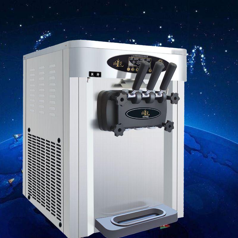 Machine à glace commerciale Machine de bureau douce glace faisant la machine pour parcs d'attractions Snack Shops Magasins d'école