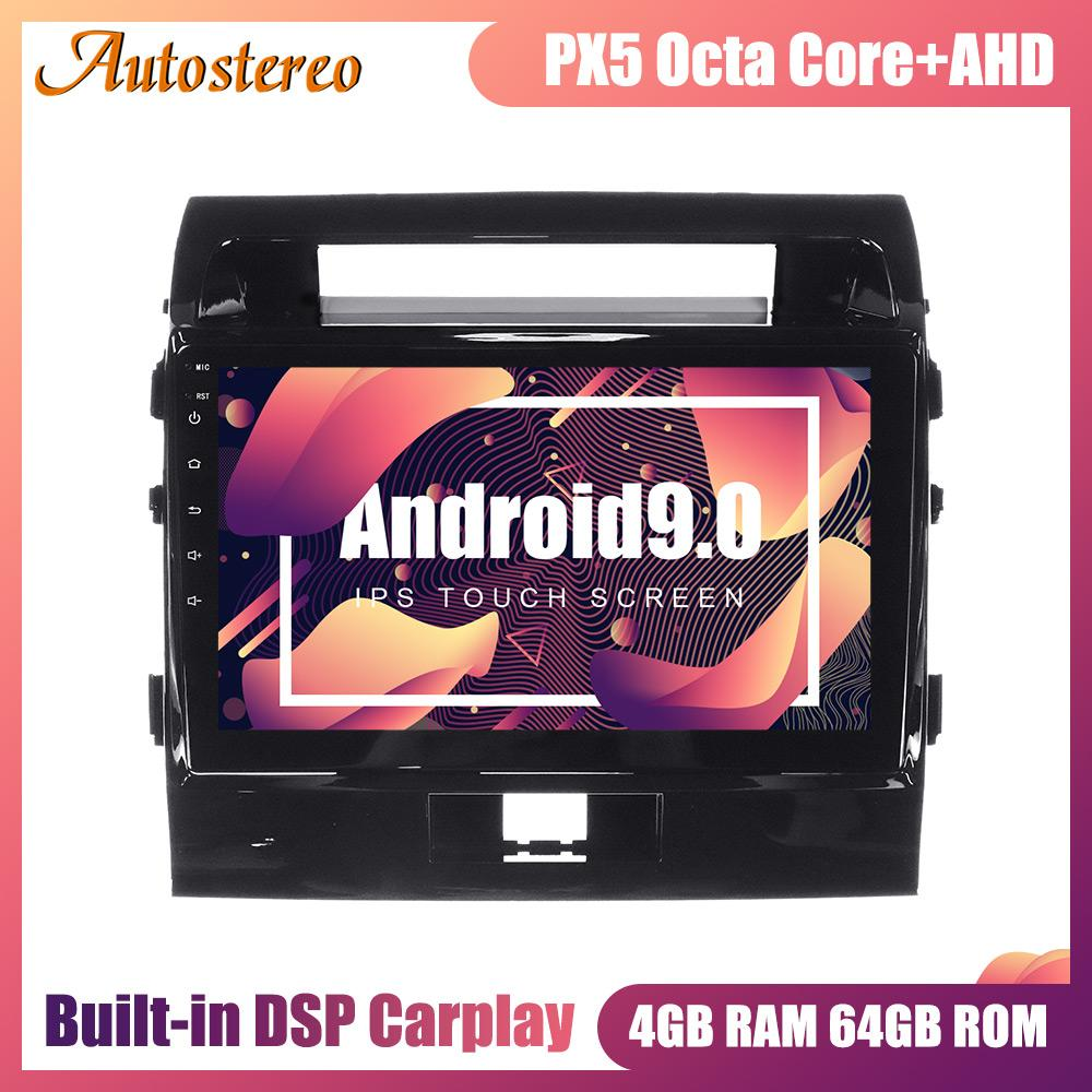 DSP Android 10 Car DVD player GPS navigation For Land Cruiser LC200 2008-2015 HeadUnit Car Auto Radio Multimedia Player