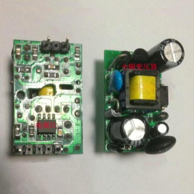 3pcs Precision 12V350mA ultra pequeño módulo de fuente de alimentación de conmutación / LED fuente de alimentación / AC DC 86 caja incorporada en la fuente de alimentación