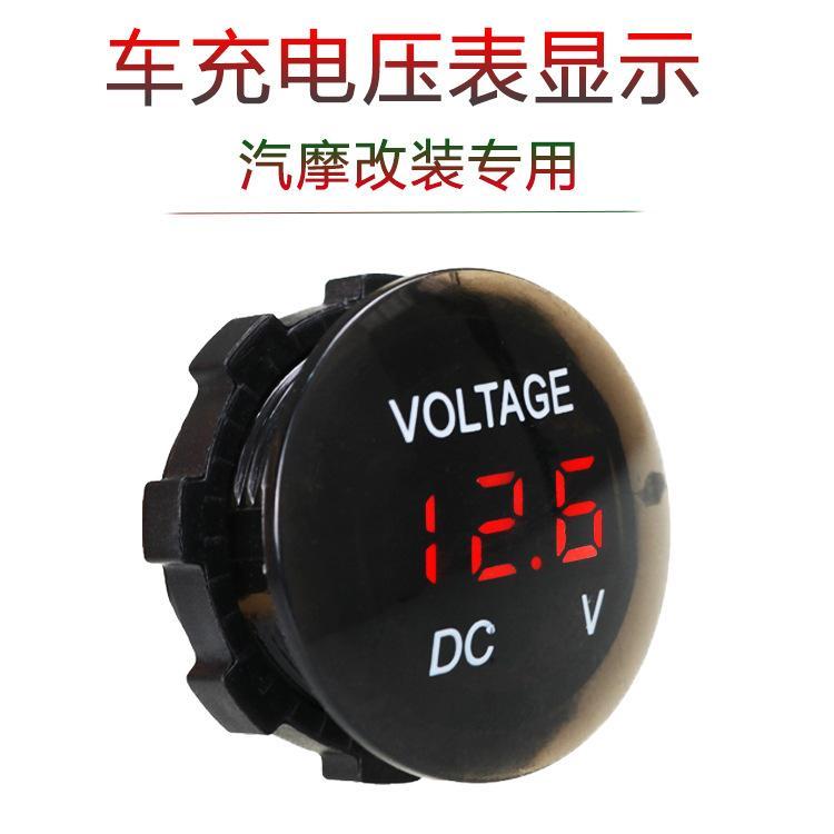 Modifiye Araç Akü Voltmetre DC Led Dijital Görüntü 12V Motosiklet Araba Voltmetre Dedektör 24V