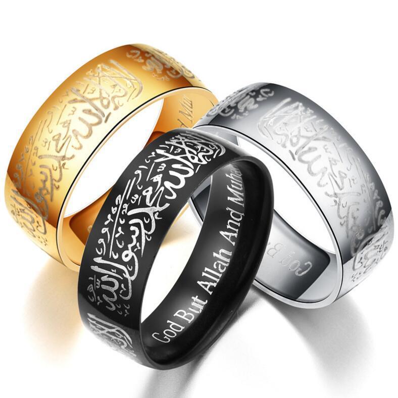 Europa y América del anillo de la personalidad del pulgar letras musulmanes Anillo de acero de titanio de acero inoxidable Cartas islámicos anillo de los hombres Jinwen