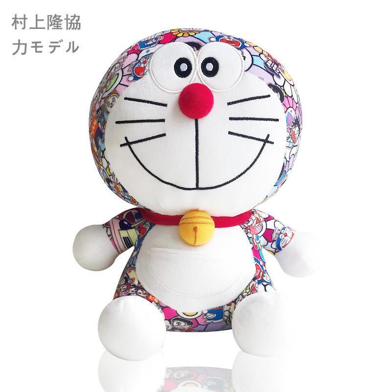20/27 centímetros Uniqlo Murakami doraemon colorido gato jingo de pelúcia super macio boneca azul gordura Y200703 brinquedo dom Pillow bebê
