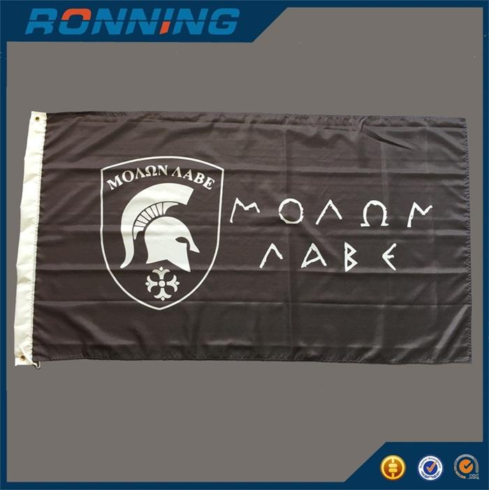 3x5 Molon Labe Flag Banner Polyester Fabric Printed 0.9*1.5m Come and Take It Banners Flying Hanging for Decoration, free shipping