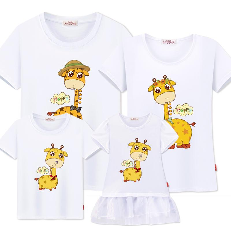 Matching Family Clothes Look Mother Daughter Dresses Family T-shirts Father Son Mom Fashion Summer Casual Cotton Couple Outfits J190514