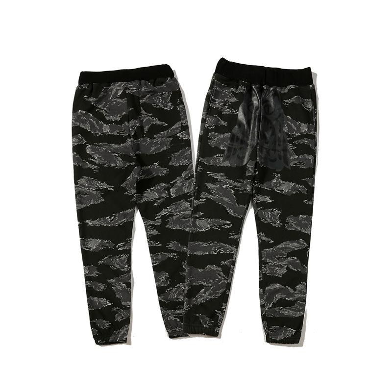 Men's Summer New Sports Trousers, Beamed Feet, Camouflage Printing, Fabric, Ultra-thin Upper Body, Comfortable And Breathable