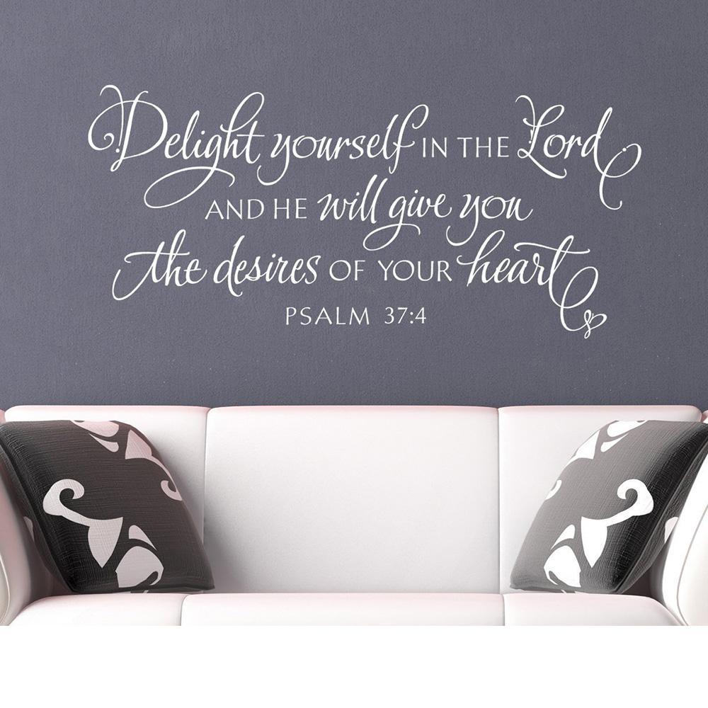 Писание стикер стены Утешайся в Господе Bible Verse руки литерных искусства Кристиан винила Писания декора стены