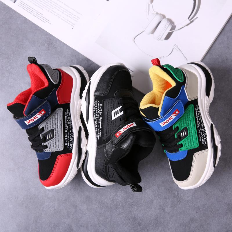 Children Running Shoes for Kids Sport Shoes Boys Outdoor Sneakers Basketball Shoes for Child K132