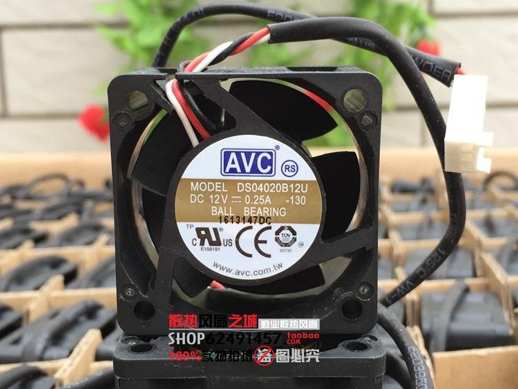 AVC DS04020B12U -130 DC 12V 0.25A 40x40x20mm 3-Wire сервера Cooler Fan