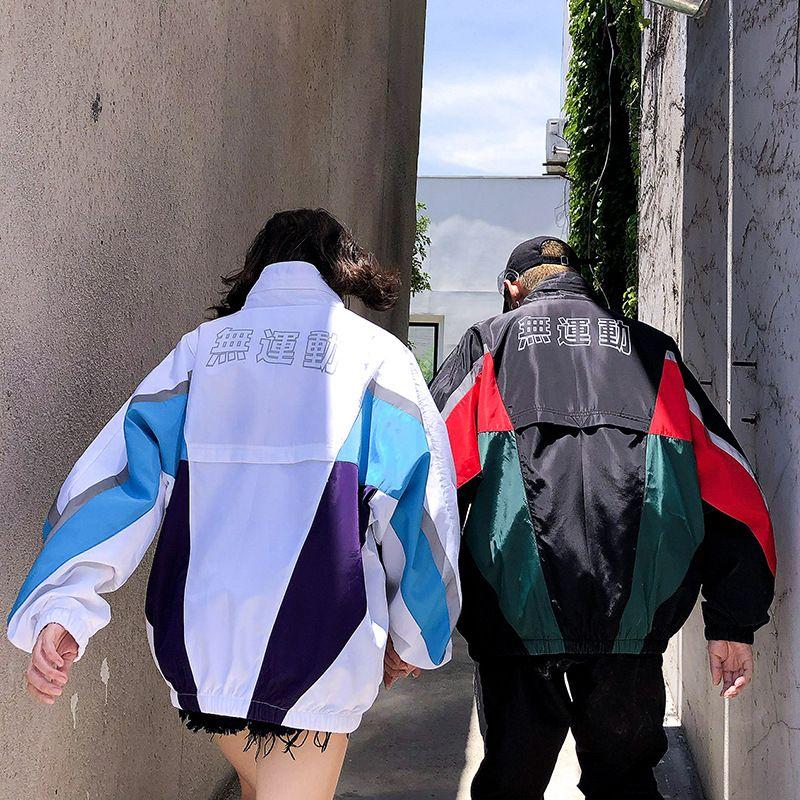 Men Reflective Japanese Streetwear Bomber Jackets 2019 Couple Hip Hop Windbreaker Jacket Harajuku Color Block Plus Size