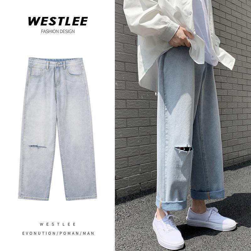 Hong Kong feng shui wash hole jeans male easy wash straight men and women wear neutral leisure wide-legged pants