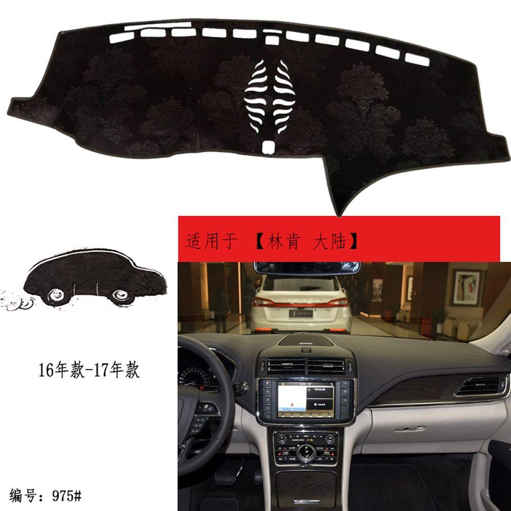2016-2018 Lincoln Continental com lâmpada de advertência de carro De Couro DashMat dashboard dash cover cover pad tapetes