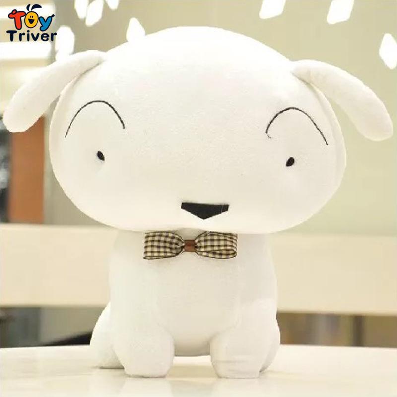 일본 애니메이션 크레용 신짱 봉제 장난감 Triver 애완 동물 화이트 강아지 강아지 인형 아기 아이 생일 파티 선물 홈 숍 장식
