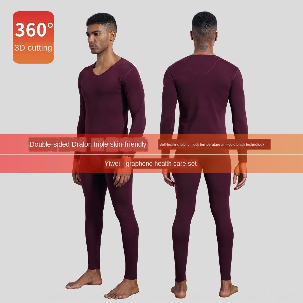 Yiwei Anzug Anzug Graphen warme Männer Gesundheit Satz Basis Unterwäsche warmes Set