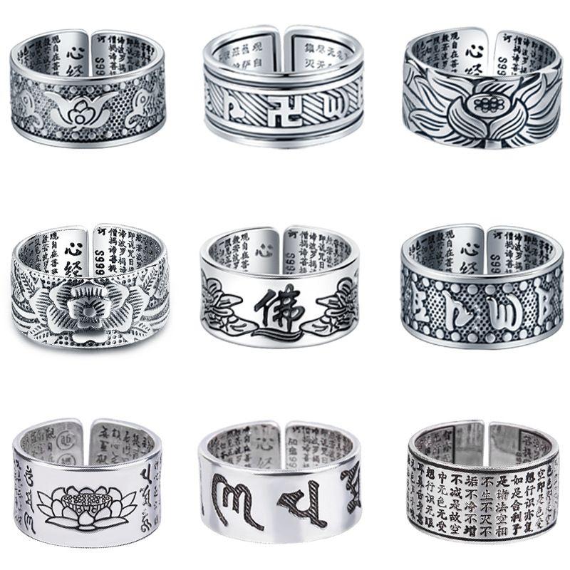 Apertura retro Pareja budista anillo de seis palabra Mantra Lotus Thai Plata Hombres Mujeres Escritura y la manera del anillo de la joyería regalo