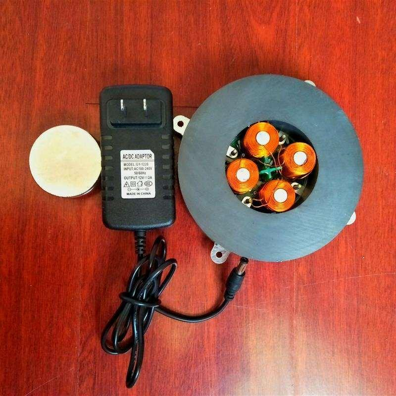 Magnetic Levitation Module Magnetic Suspension Core Lamp Load-Bearing Weig P5A8