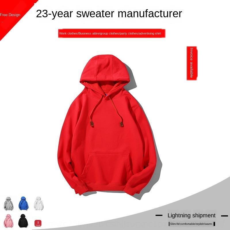 e wo Super Hoodie dos homens hooded hoodies dos homens suaves de manga comprida bolsos hoodies