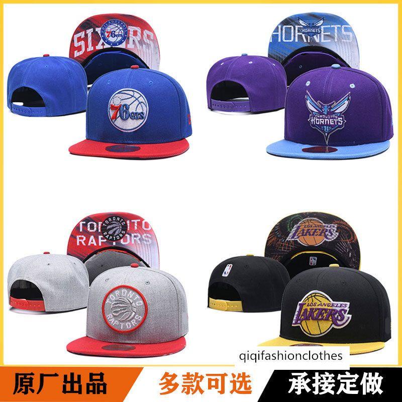 Stereo basquete bordados rótulo equipe de esportes chapéu boné de beisebol único Lakers James chapéu de sol hip-hop