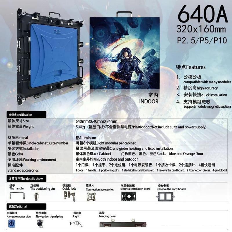 고품질 풀 컬러 임대 알루미늄 실내 풀 컬러 PH5 LED 디스플레이 화면을 주조 / LED 비디오 디스플레이 벽 / 크기는 640x640mm입니다