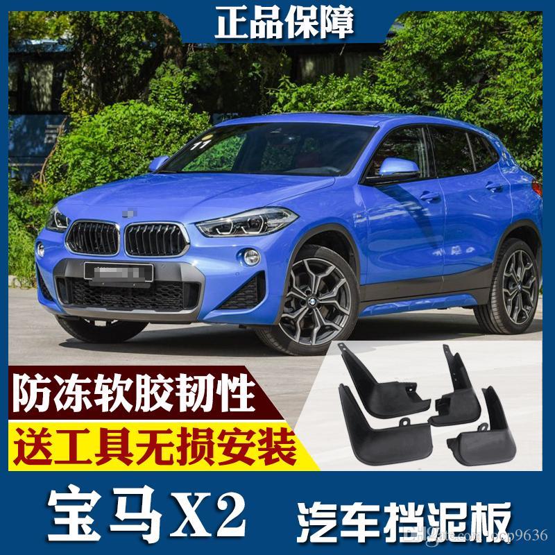 Для BMW X2 2018 Автомобильные брызговики брызговик Fender Mudguard Splasher Mudapron Передняя Задняя Полный Комплект 4 Шт.