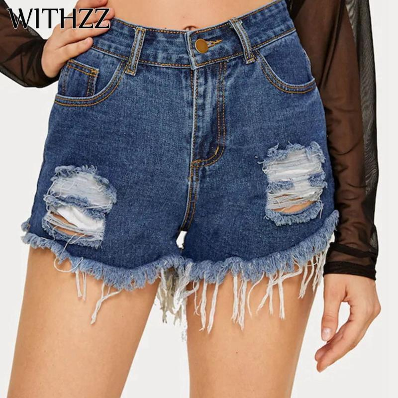 WITHZZ Summer Women's Ripped Hole Jeans Tassel Denim Shorts