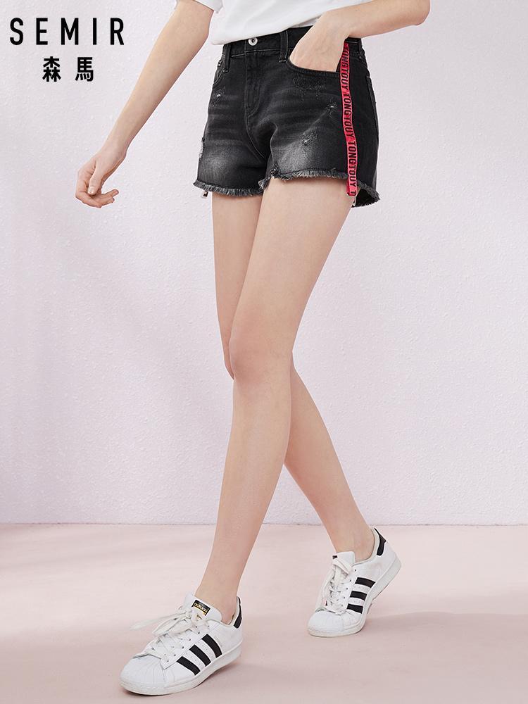 SEMIR 2019 summer new denim shorts female letter tide webbing multi color waist hot shorts hole hair edge tide