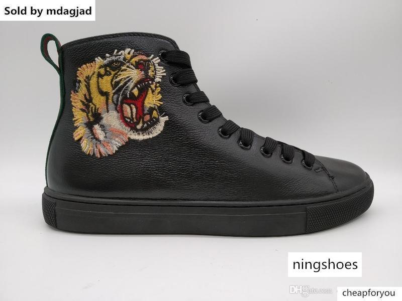 Quality Leather High-top Sneakers Mens Famous Designer Shoes Womens Leather With Snake Tiger Wolf Print Casual Flat Shoes With Box