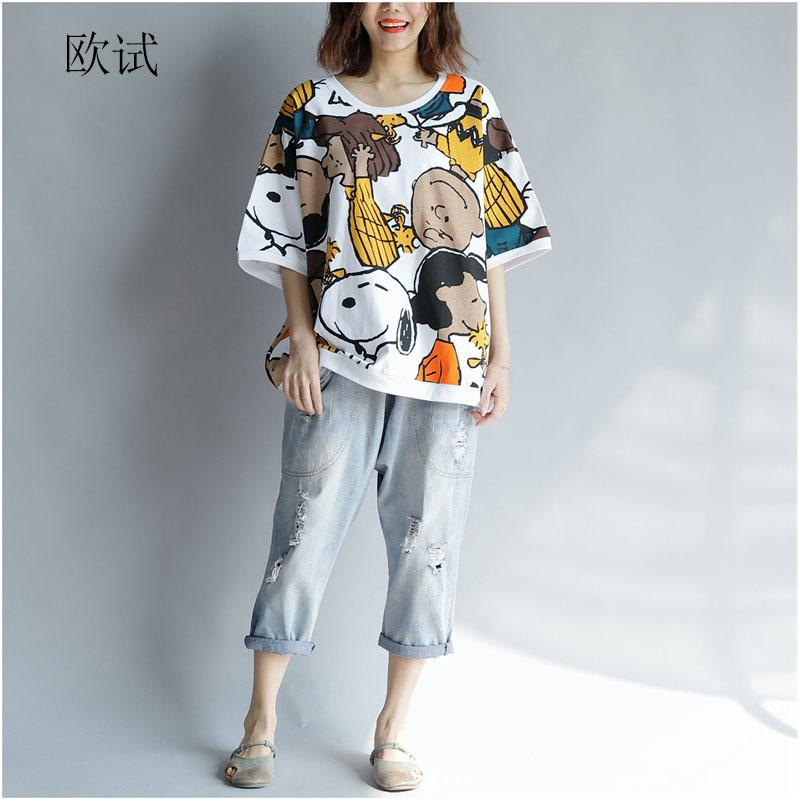 Kawaii T-shirt Cotton Women Tshirt 2019 Summer Fashion Print Plus Size Cartoon T Shirt Korean Printed Shirts Tops 4xl 5xl 6xl Y19042702