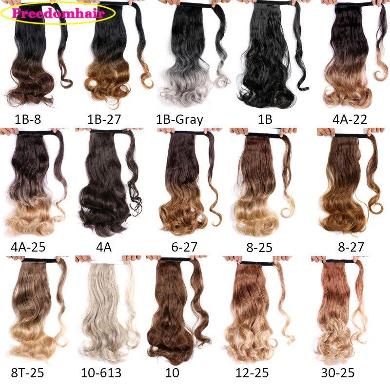17 дюймов длинный хвост объемная волна конский хвост наращивание волос 110 г / шт синтетические волосы конский хвост с черной блондинкой коричневые цвета для женщин