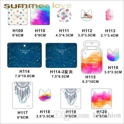 Handmade Earring Necklace Jewelry Hard Paper Display Cards Exquisite Design 4c printing Paper Cards 100Pcs/lot Wholesale