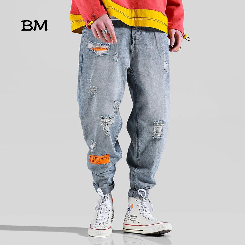 힙합 하렘 MODIS 청바지 남성 한국어 스타일의 데님 바지 2020 찢어 패치 청바지 스트리트 블루 케이팝 패션은 옷을 느슨하게