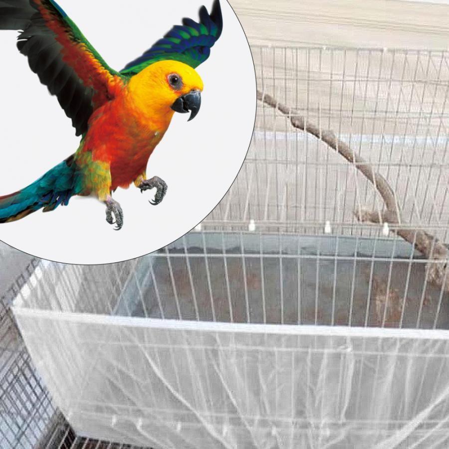 Jaula de pájaro blanco accesorio de la máquina lavable Airy red del acoplamiento cubierta de tela Semilla Guardia Catcher